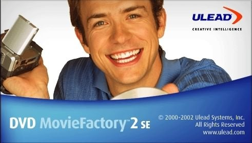 Ulead movie factory se