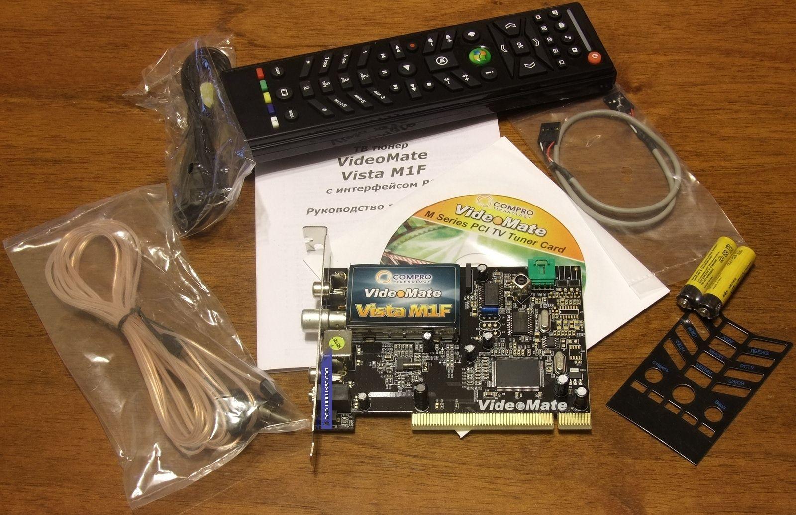 скачать драйвер videomate vista m1f
