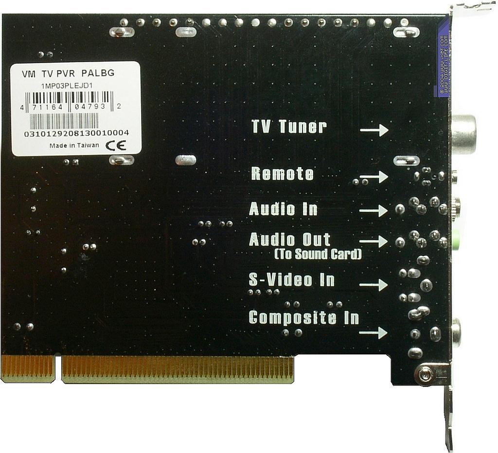 videomate tv pvr fm palbg dk 1mp03pv6ke1 инструкция к подключени