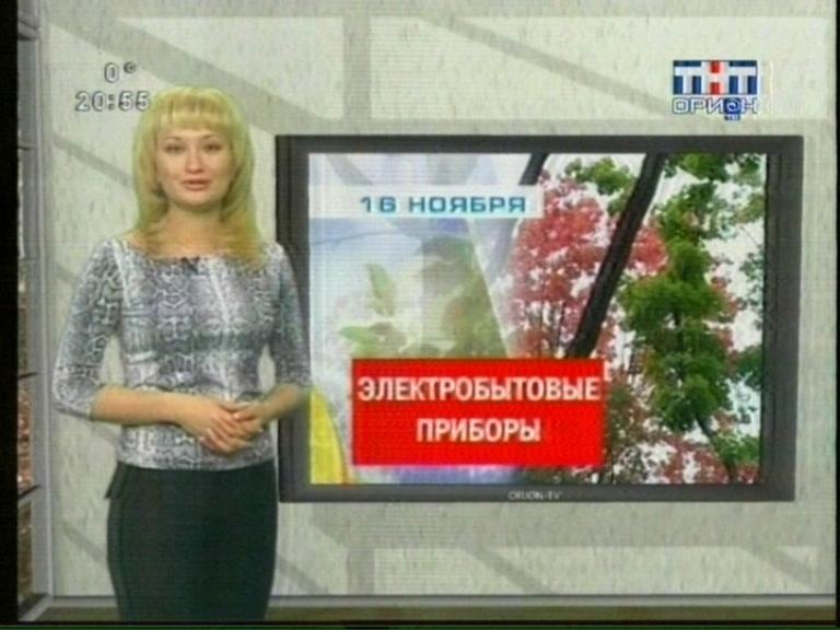 программы аппаратного похудения в новосибирске