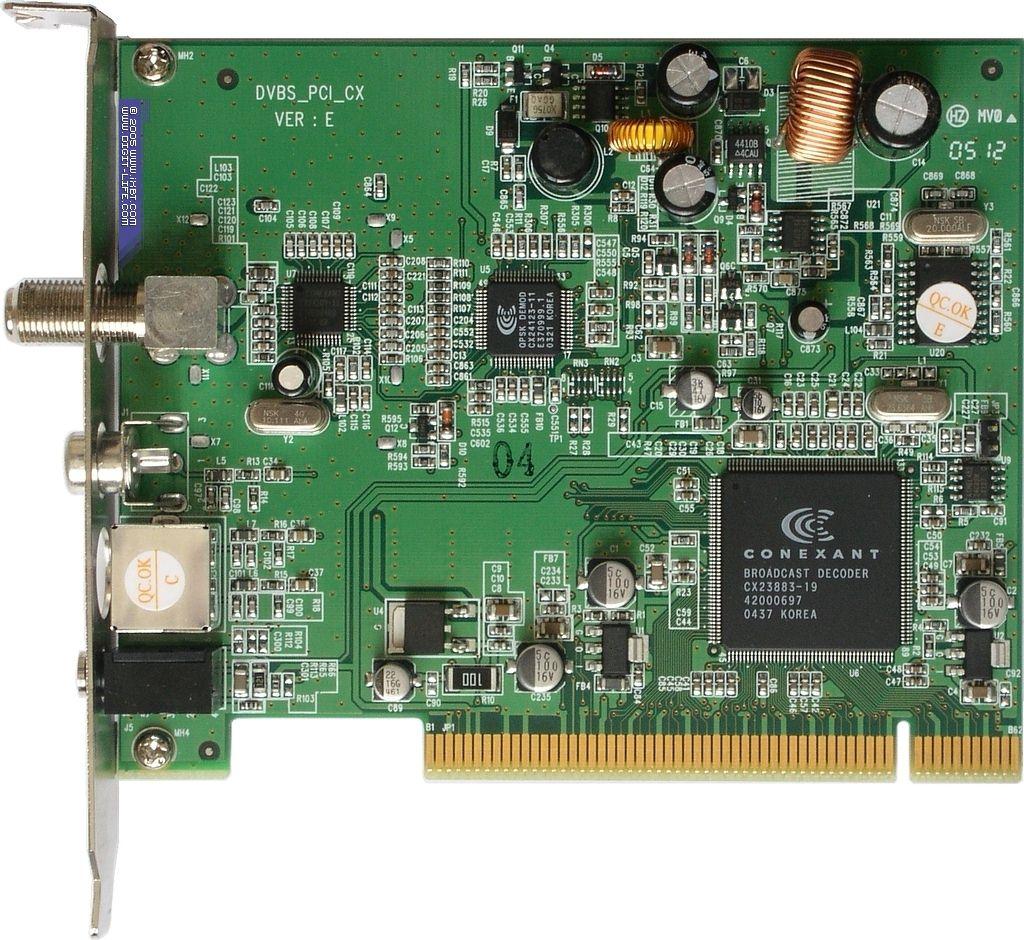 DVB S100 DRIVER KWORLD TÉLÉCHARGER