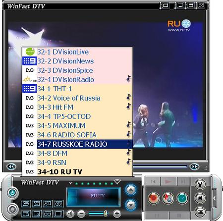 Leadtek WinFast DTV1000 S Driver