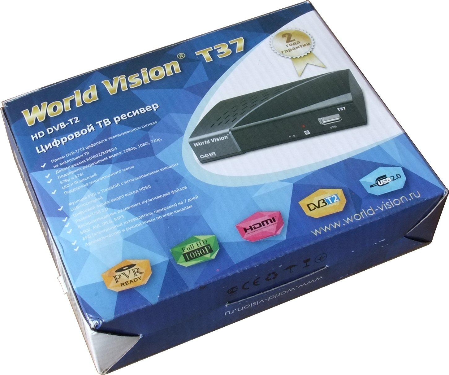 World vision t213 обновление прошивка скачать бесплатно