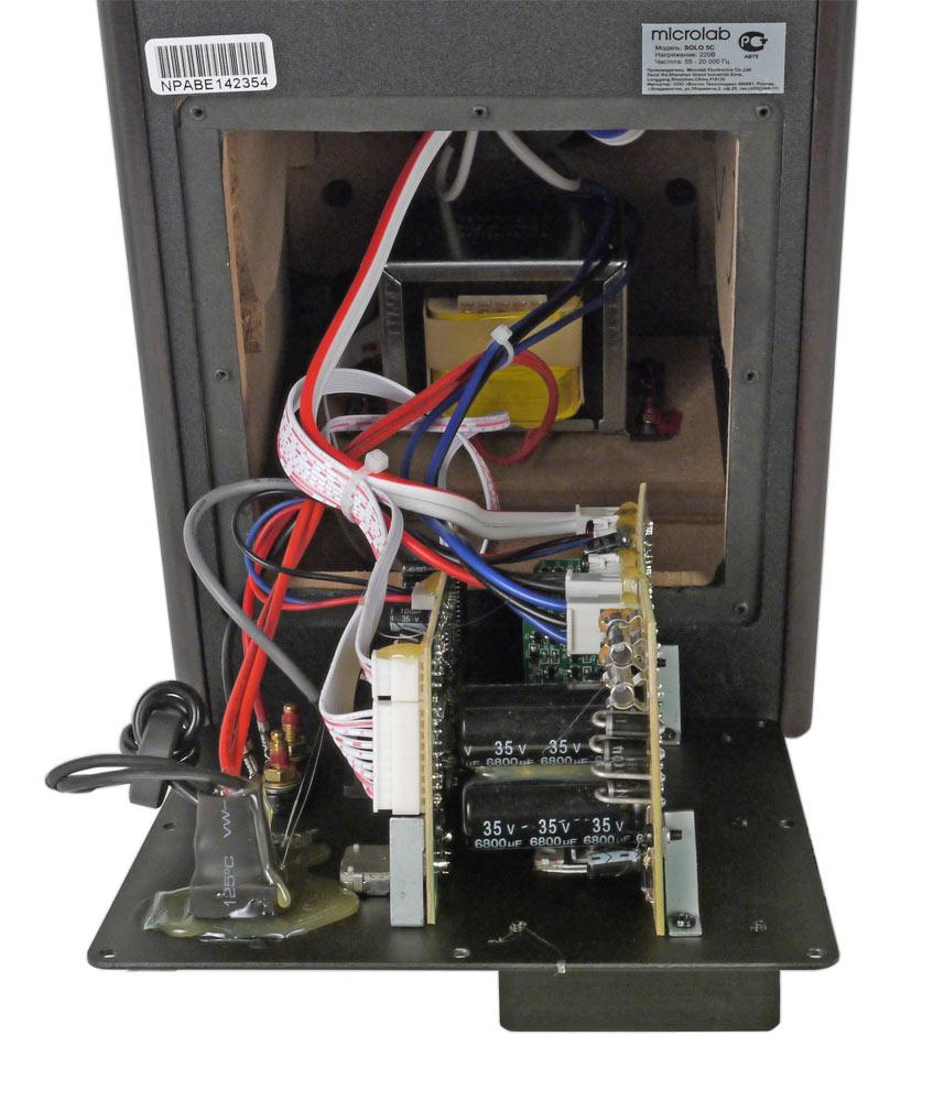 allpix.com / Microlab solo 5.