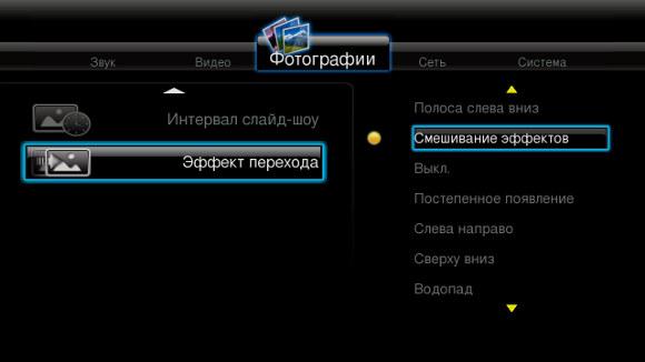 как обновить прошивку на мультимедиа плеер asus oplay hdp-r1