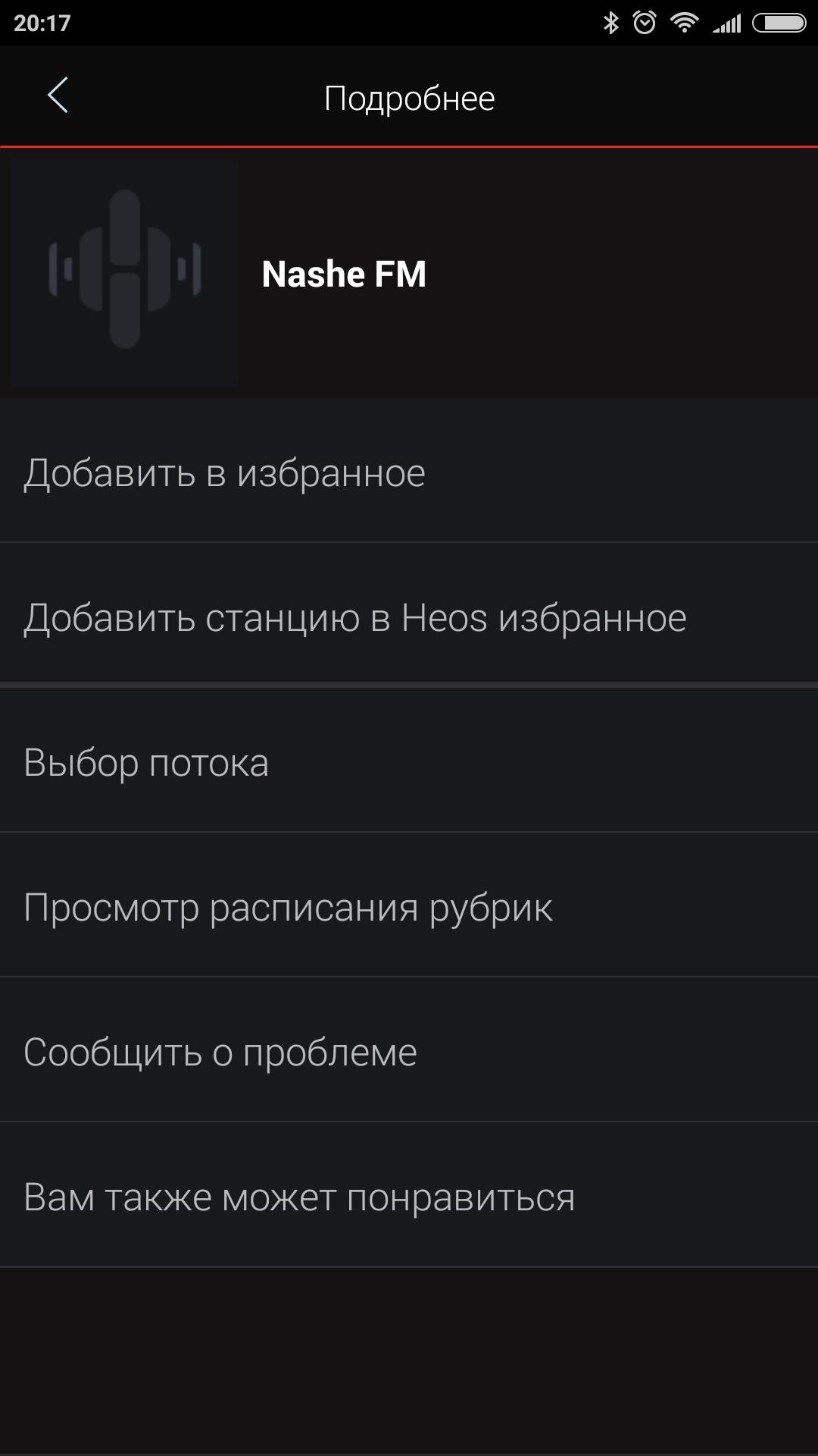 Татьяна Черниговская Аудиокнига Лекция Как научить мозг