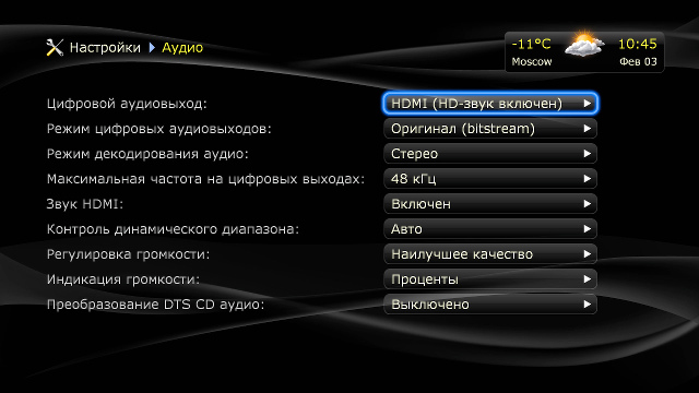 Интерфейс плеера Dune HD Connect