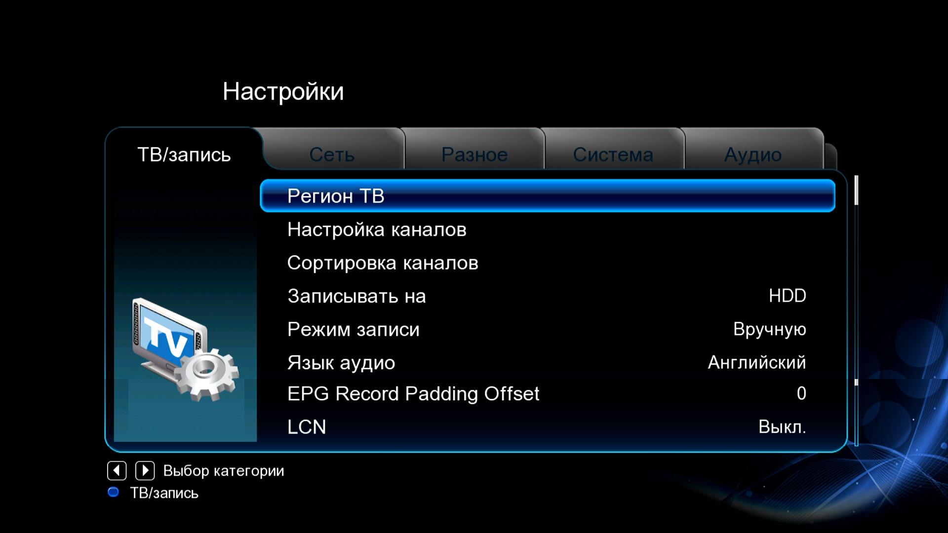 hd dvb-t ftv-8607 не ловит каналы