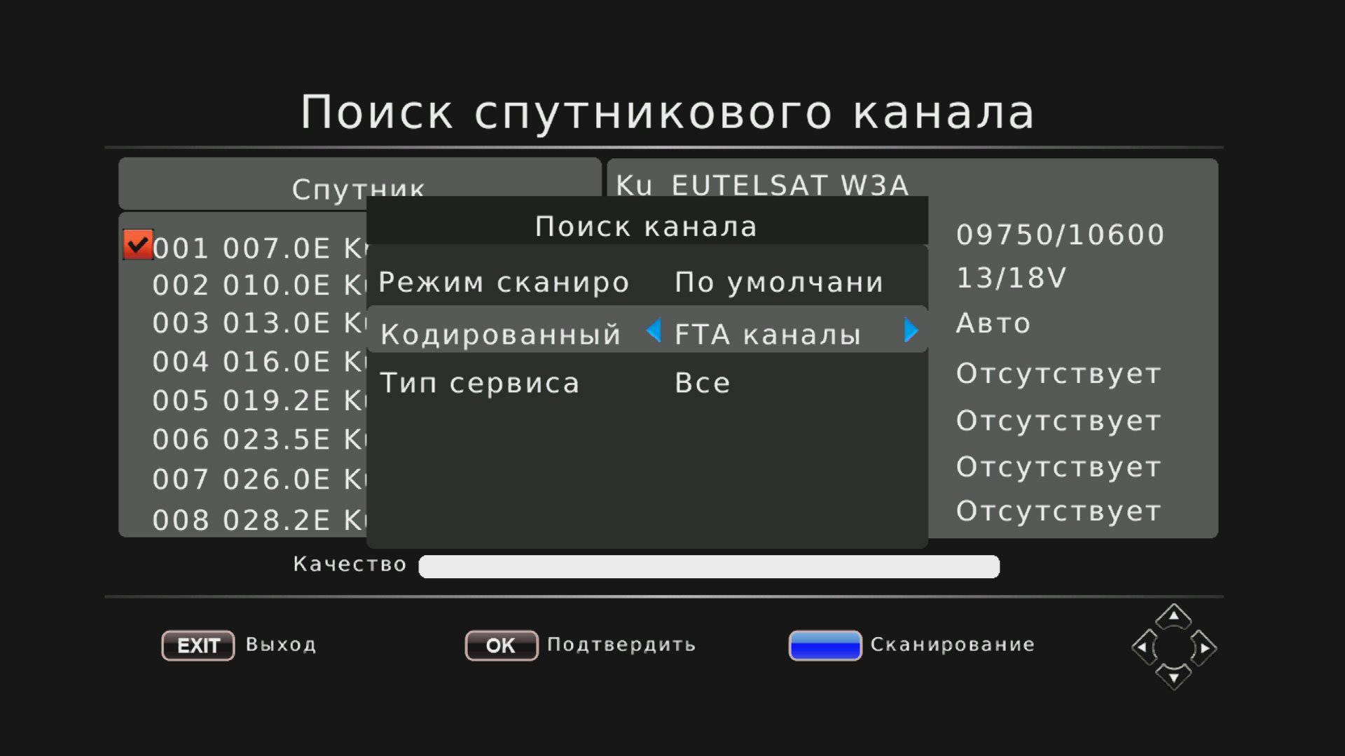 Спутниковие канали онлаин десплатно порно 21 фотография
