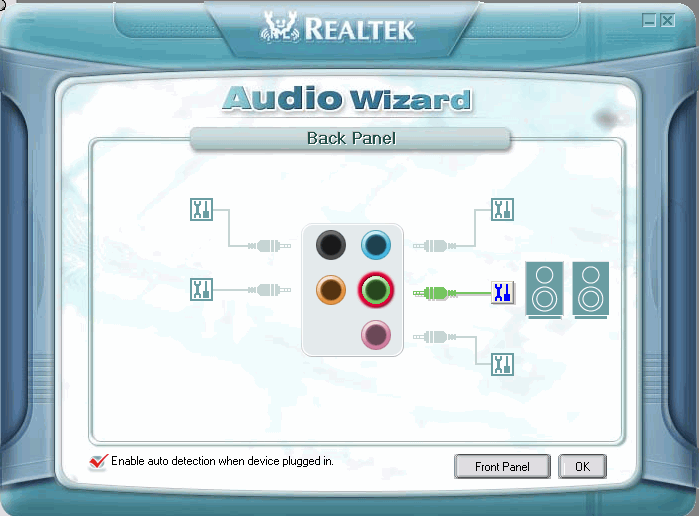 Intel High Definition Audio tests by the example of the