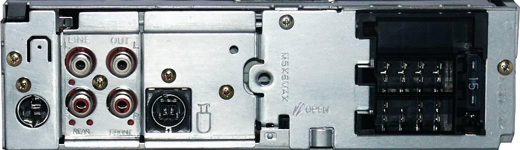 ...трансформаторах схему, которая понижает уровень сигнала выхода из самой магнитолы до необходимого для подключения к.