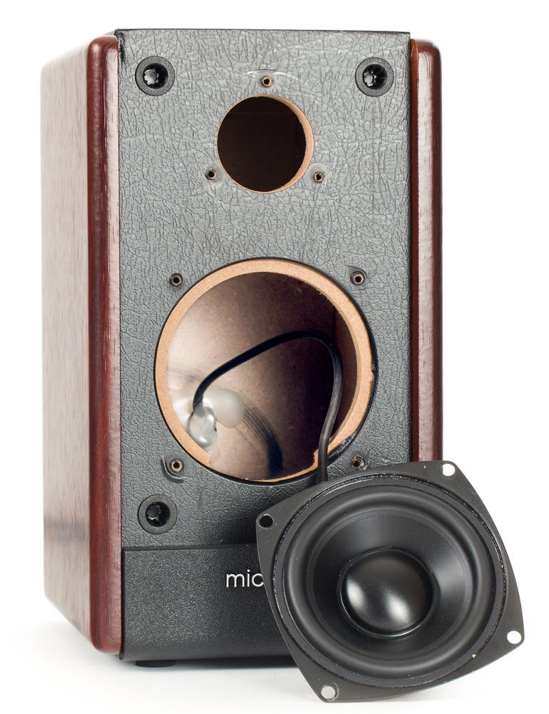 Сателлит Microlab FC530U