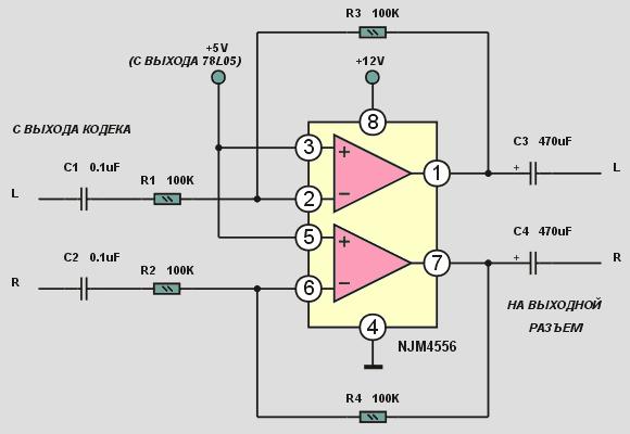 Схема выход на наушники фото 245
