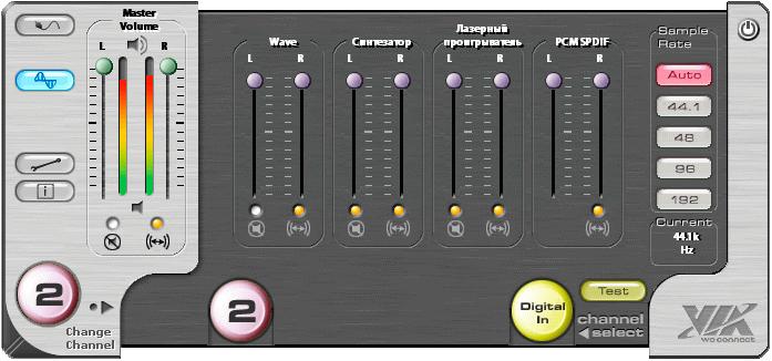 Driver envyfamily-audio-controller-wdm