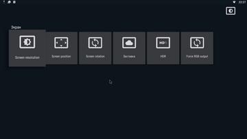Медиаплеер Rombica Ultimate v02