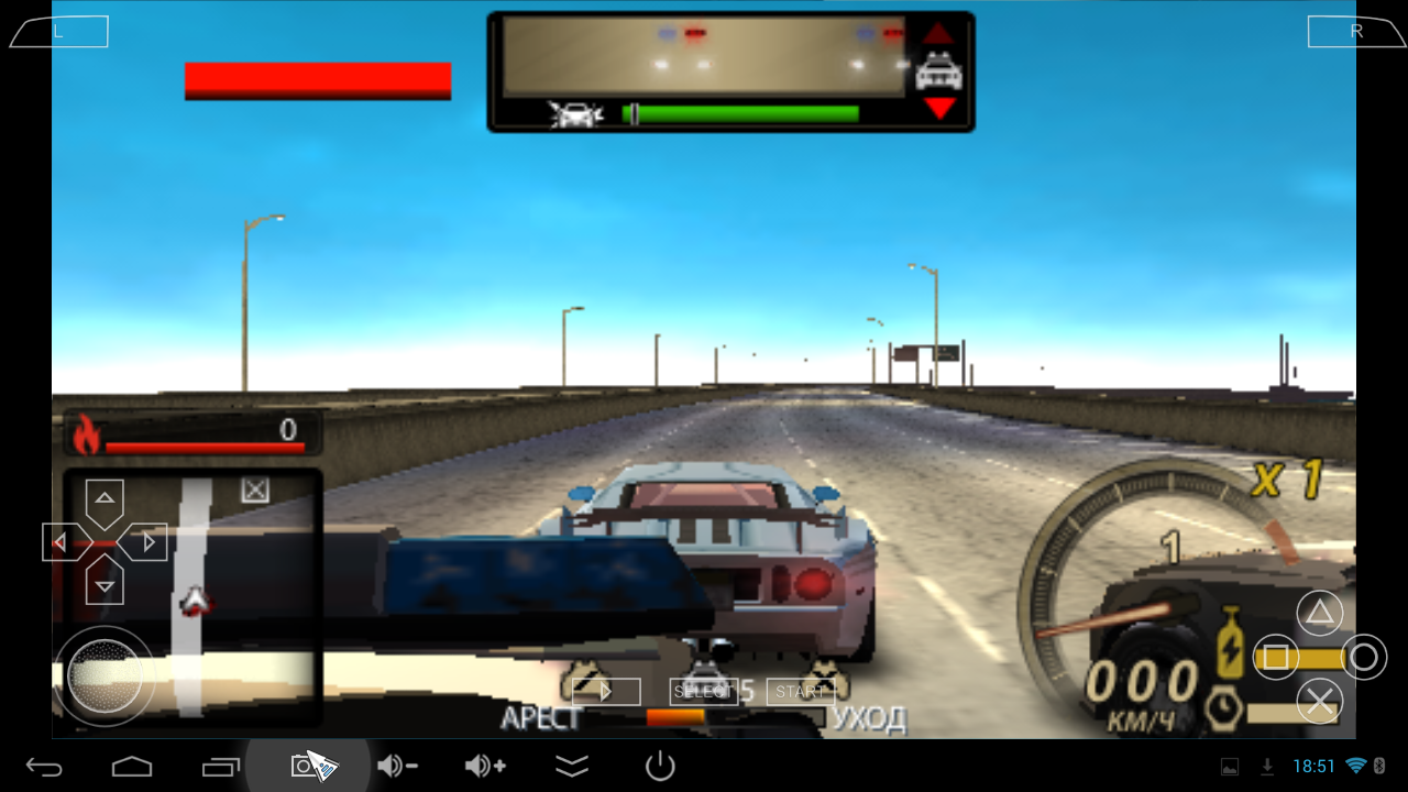 Скачать PPSSPP Gold - PSP emulator 1.8.0 на …