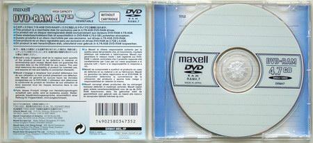 Hl-dt-st dvd-rom gdr8162b ata device