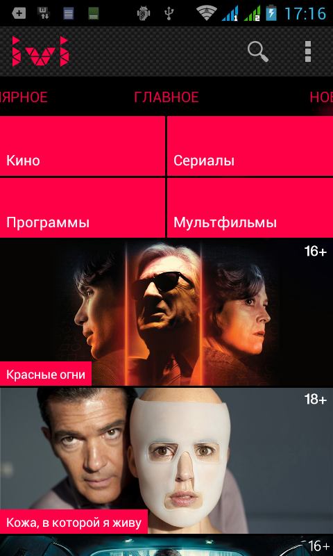 Программы Для Кинотеатров