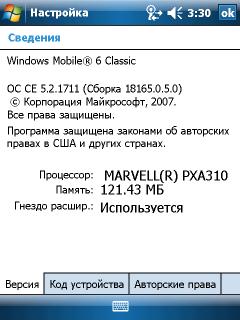 Предварительный обзор Windows 10 Mobile. Скриншоты. Внешний вид Windows Mobile 6