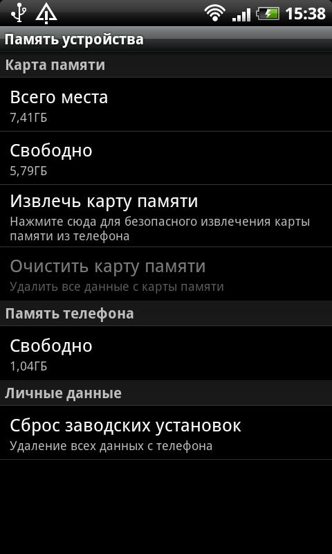 Новости края где в нтс карта памяти район, Коченёво