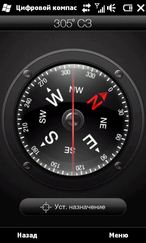 Почему компас не работает на андроиде