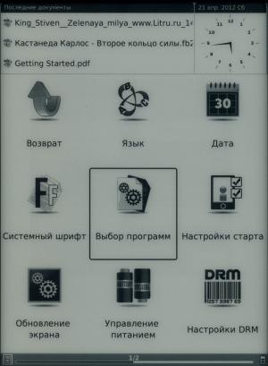 Программа для распознавания шрифта с картинки