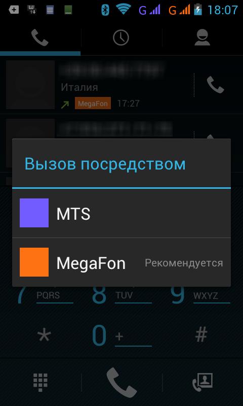 Htc one как сделать видеозвонок
