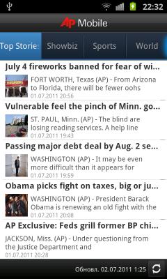 Обзор Samsung Galaxy S II. Скриншоты. Новости AP Mobile