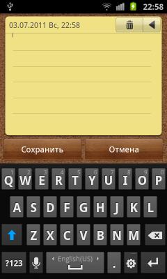 Обзор Samsung Galaxy S II. Скриншоты. Латинская раскладка