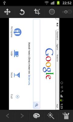Обзор Samsung Galaxy S II. Редактор фото: Основное окно программы
