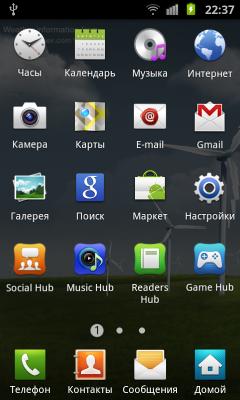 Обзор Samsung Galaxy S II. Скриншоты. Меню программ