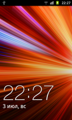 Обзор Samsung Galaxy S II. Скриншоты. Экран разблокирования коммуникатора