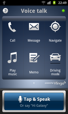Обзор Samsung Galaxy S II. Скриншоты. Голосовое управление: Выбор действия