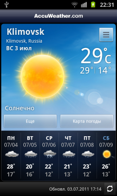 Обзор Samsung Galaxy S II. Скриншоты. Погода