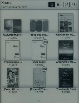 Электронная книга Sony Reader PRS-T1 - Книги