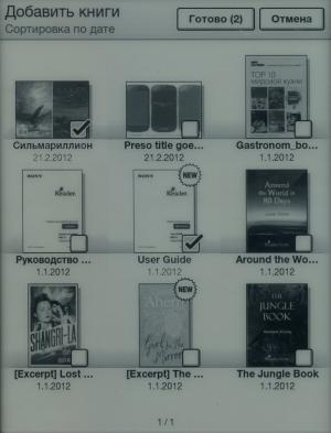 Электронная книга Sony Reader PRS-T1 - создание коллекции