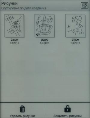 Электронная книга Sony Reader PRS-T1 - рисунки