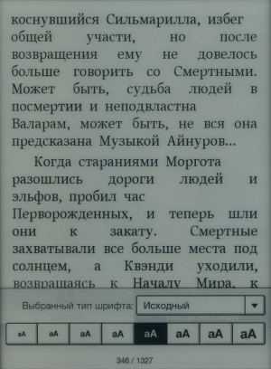 Электронная книга Sony Reader PRS-T1 - шрифт