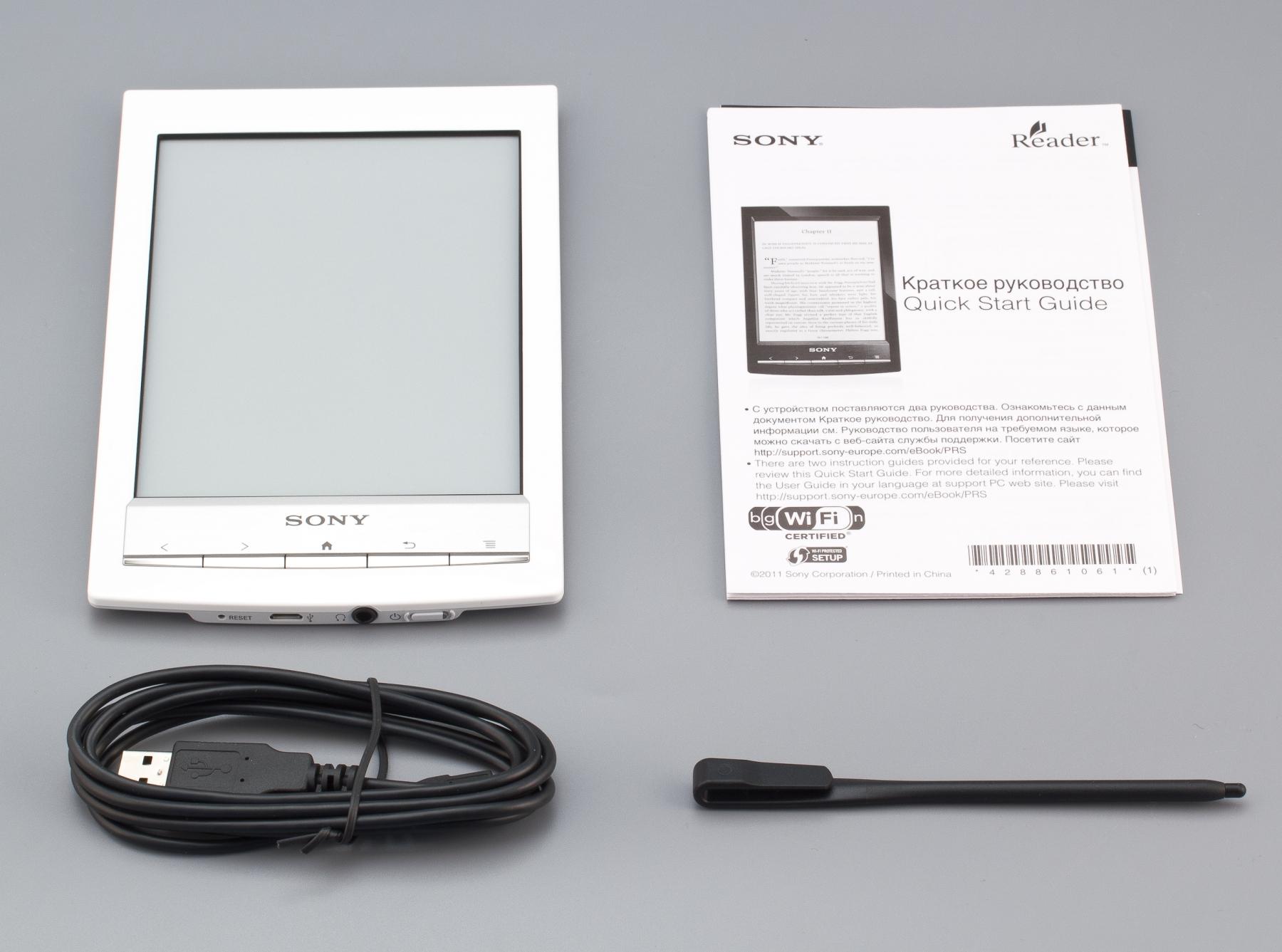 Reader für PC   Sony DE