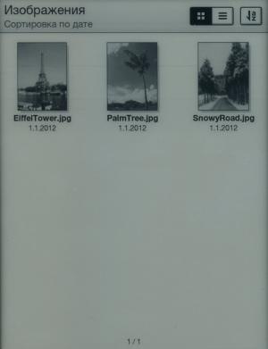 Электронная книга Sony Reader PRS-T1 - просмотр фото