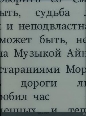Электронная книга Sony Reader PRS-T1 - масштабирование