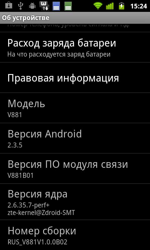 ZTE Blade+ (V881) - еще быстрее за те же деньги :: Интересности из Интернета :: adsl.kirov.ru