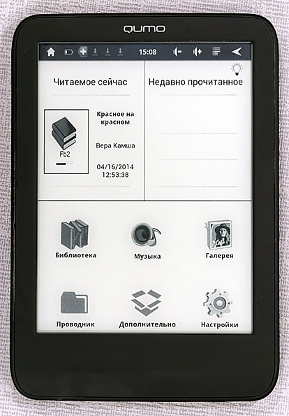 Qumo libro touchlux прошивка скачать