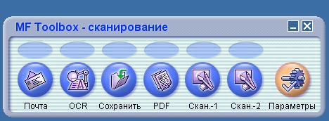 скачать драйвер принтера canon mf 3228