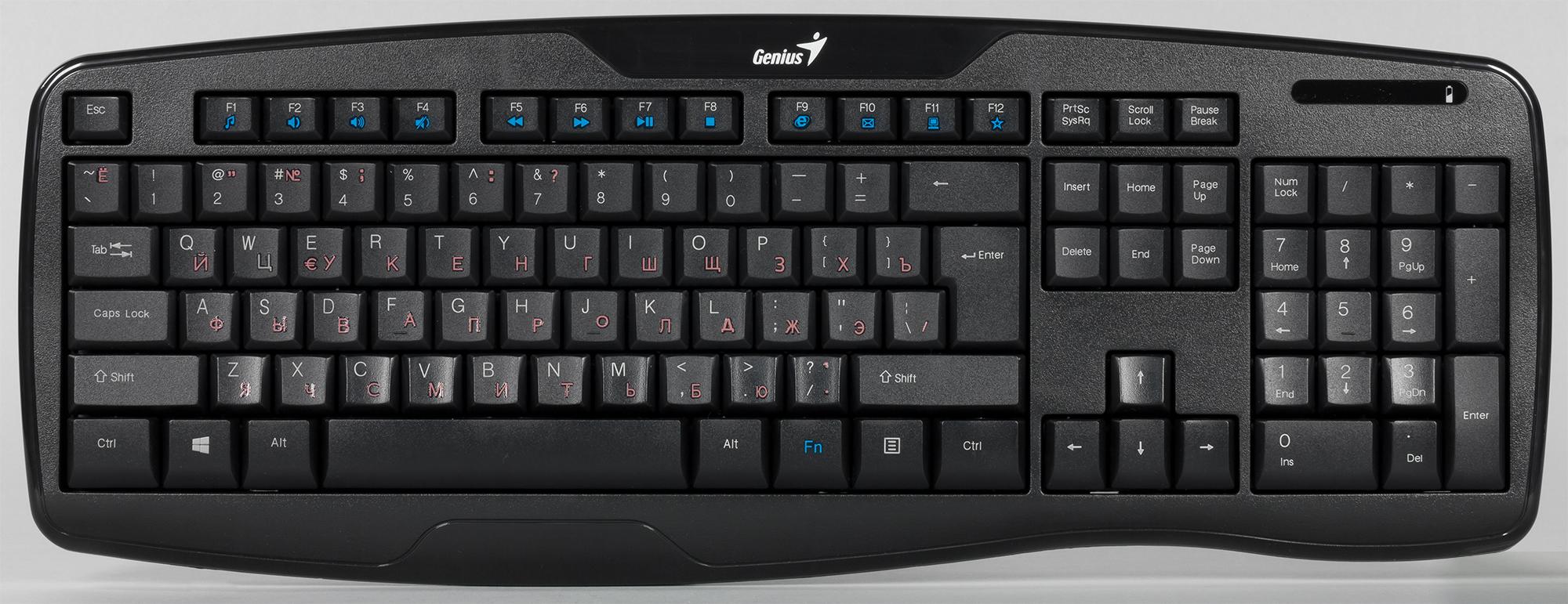 Драйвер для мыши с клавиатурой