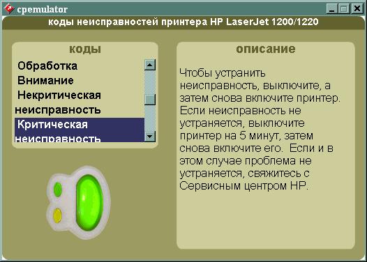Hp 1100 драйвер Windows 7 64
