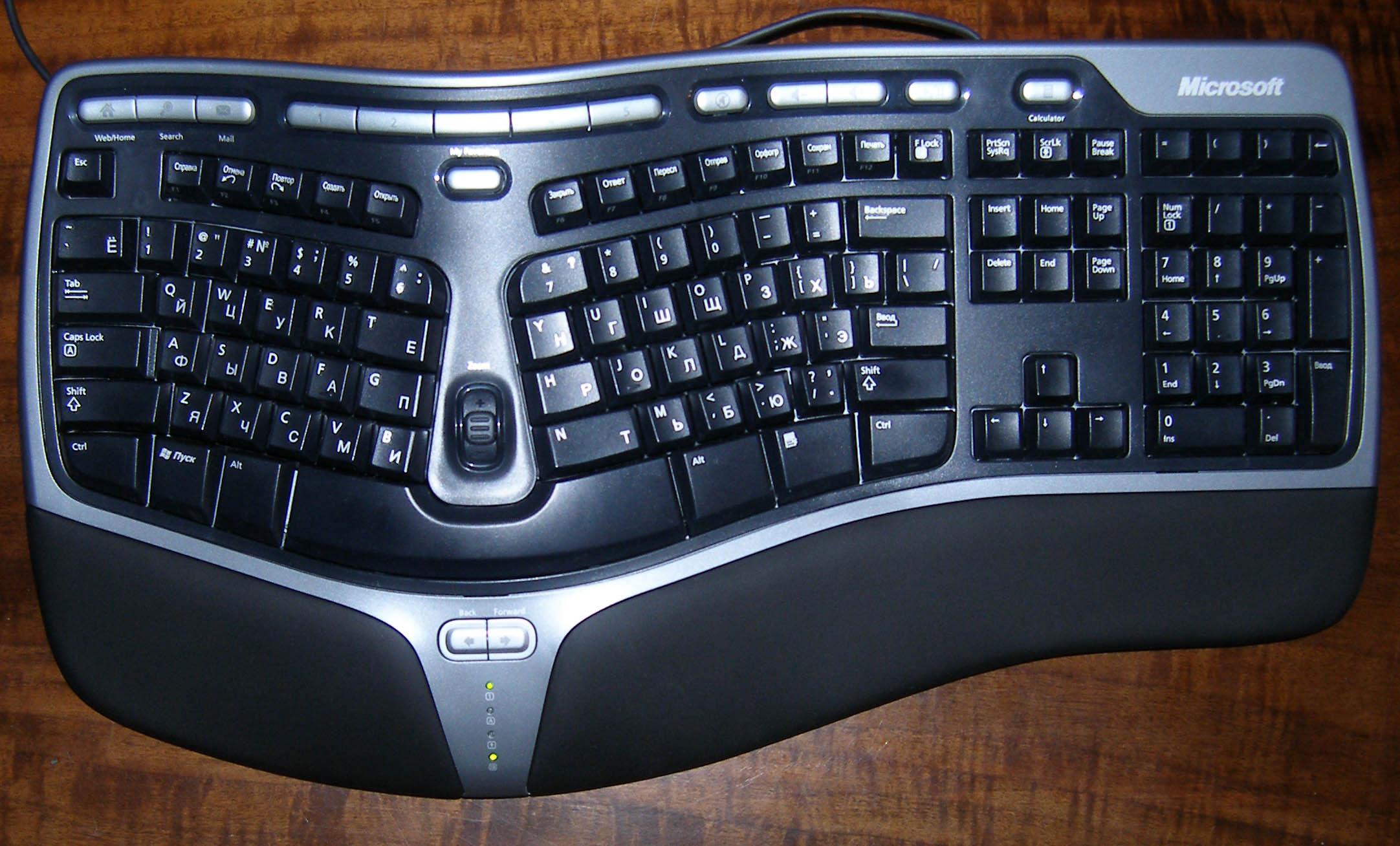 Microsoft Natural Ergonomic Keyboard  Black Bm