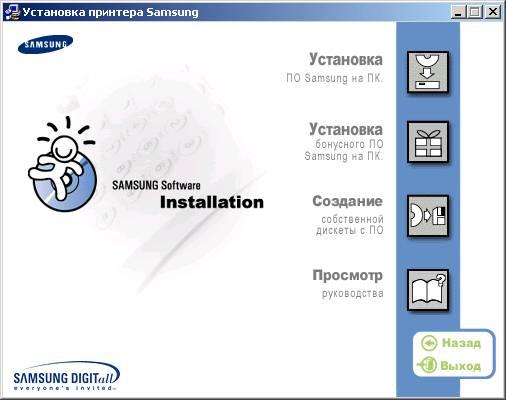 скачать драйвер для Samsung Ml 1615 для Windows 7 - фото 11