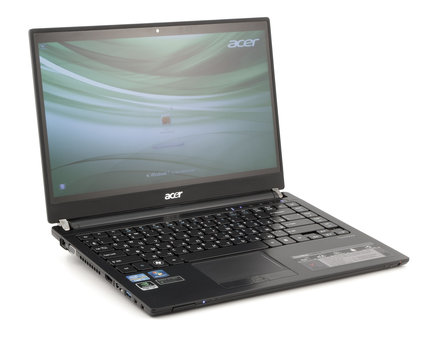 ACER TRAVELMATE 8481 DOWNLOAD DRIVERS