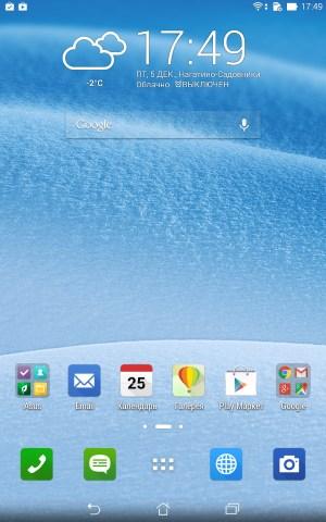 Операционная система Asus Fonepad (FE375CG)